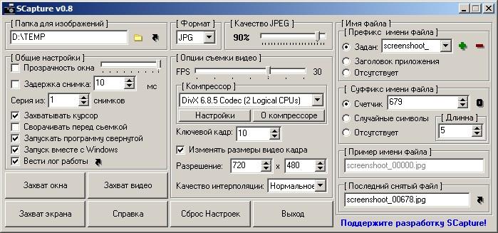 scapture_08_main.jpg